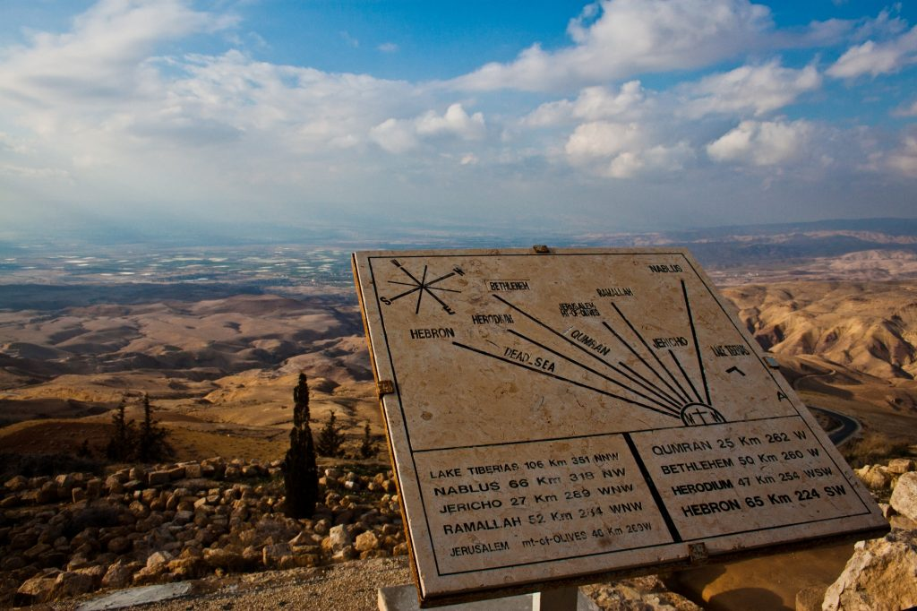 Overlooking the Holy Land from Mount Nebo Jordan