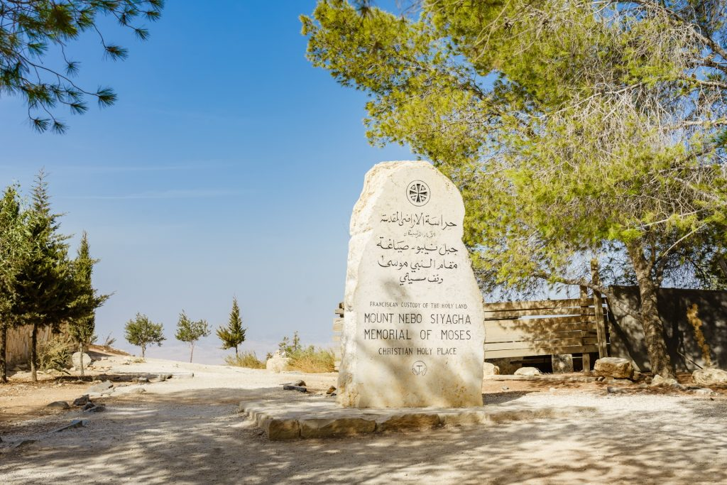 with inscription Franciscan custody of the Holy Land, Mount Nebo Siyagha Memorial of Moses, Christian holy place, Jordan