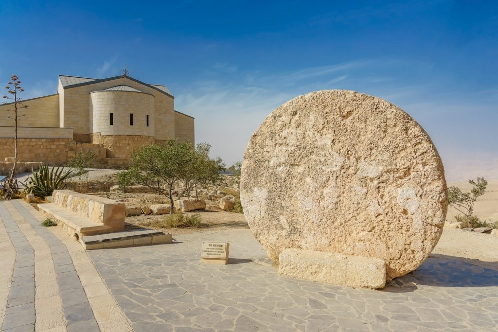 The Memorial church of Moses Mount Nebo