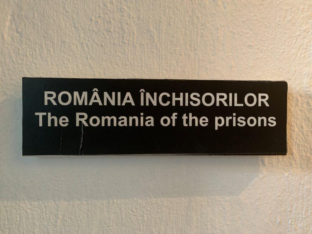 Sighet-Memorial-Jail-visit-a-prison